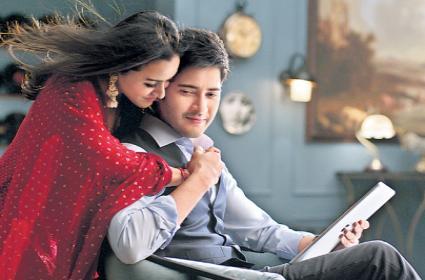 Sakshi Exclusive Interview With Mahesh Babu And Namrata