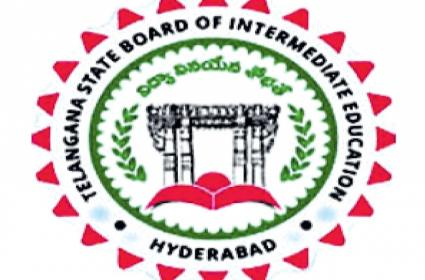 Intermediate Board Invented New Mobile Application For Students - Sakshi