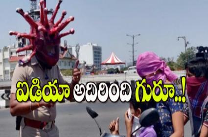 Coronavirus: Chennai Police Wears Corona Helmet To Spread Awareness - Sakshi