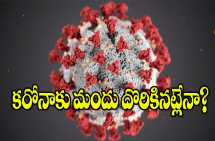 Interferon Is Effective To Cure Covid-19 Said By  Bengaluru oncologist  - Sakshi