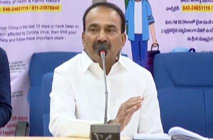 Etala Rajendar Says Corona Positive Cases Increases In Telanagana - Sakshi