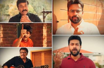 Corona Virus: Chiranjeevi, Nagarjuna together for a special song to spread awareness - Sakshi