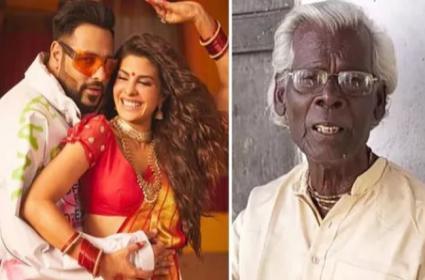 Badshah Song Genda Phool Copied By Bengali Folk Song Says Netizens - Sakshi