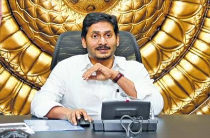 CM YS Jaganmohan Reddy deposited Rabi Insurance money to farmers accounts - Sakshi