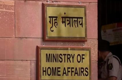Coronavirus: Central Home Ministry Investigated On Nizamuddin Markaz In Delhi - Sakshi