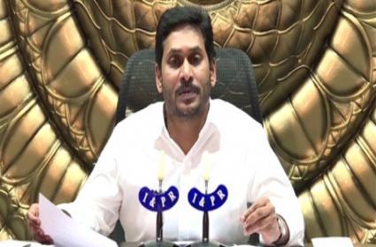 YS Jagan Press Meet On Coronavirus Precautions - Sakshi