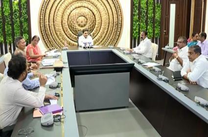 CM YS Jagan Review Meeting With Collectors On Aqua Marketing - Sakshi