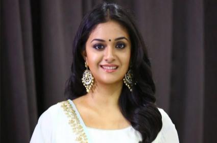 Wedding Bells for Heroine keerthi suresh! - Sakshi