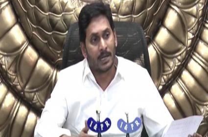 CM Jagan Video Message On Coronavirus - Sakshi