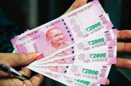 Government Decided To Issue All The Pending Income Tax Refunds - Sakshi