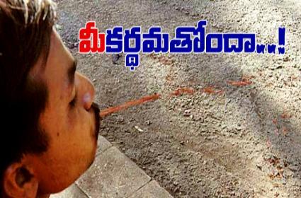 Coronavirus Telangana Government Bans Spitting Publicly - Sakshi