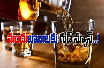 West Bengal Govt To Allow Home Delivery Of Liquor During Lockdown - Sakshi