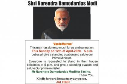 Standing Ovation For Narendra Modi On April 12 Poster Went Viral - Sakshi