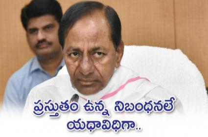 CM KCR High Level Meeting Over Corona Prevention And Lockdown - Sakshi