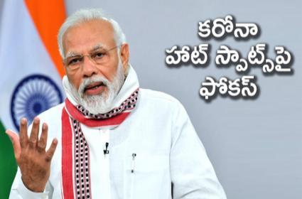 PM Modi May Announce Lockdown 5.0 On Mann Ki Baat - Sakshi