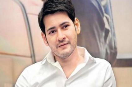 Mahesh Babu chit chat with Her Fans - Sakshi
