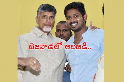 Rowdy Sheeter Sandeep Deceased in Conflicts in Vijayawada - Sakshi