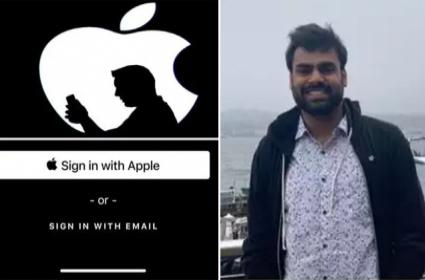 Indian Techie Flags Vulnerability in Apple Signin System - Sakshi