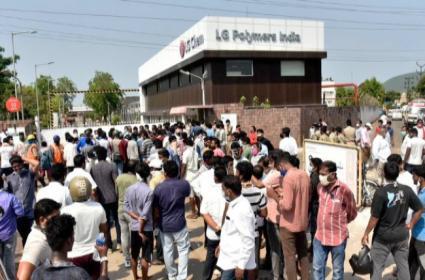 National Green Tribunal Verdict On Visakhapatnam LG Polymers Gas Leak - Sakshi