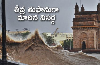 Vizag Meteorological Department Weather Report On Cyclone Nisarg - Sakshi