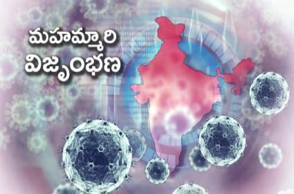 8909 coronavirus cases in India in 24 hours - Sakshi