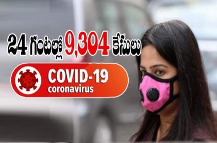 Corona: 9304 New Cases Registered In Last 24 hours In India - Sakshi