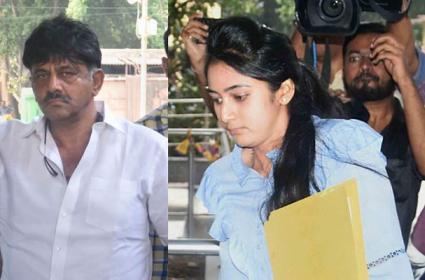 dk shivakumar daughter Aishwarya Marriage WIth Coffee Day Siddharth Son - Sakshi