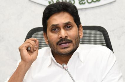 Andhra Pradesh Government To implement Nadu-Nedu in Anganwadi Centres - Sakshi