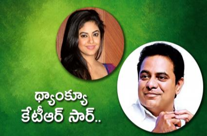 KTR Responds On Meera Chopra Complaints Abusing By NTR Fans By Twitter - Sakshi