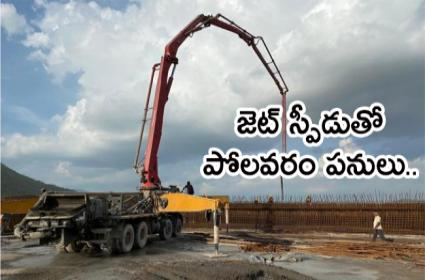 Polavaram Project: Spillway Work Almost Completed - Sakshi