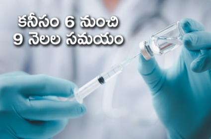 WHO Soumya Swaminathan Says Covid 19 Vaccine Highly Likely By 2021 - Sakshi