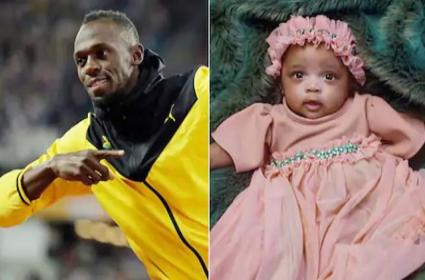 Usain Bolt Reveals His Daughter Photos And Name On His Wife Birthday - Sakshi