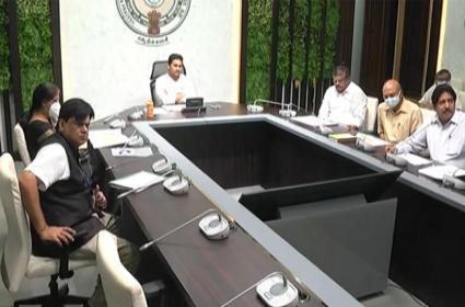 CM YS Jagan Review Meeting On AMRDA - Sakshi