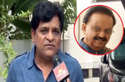 SP Balasubrahmanyam Demise: Actor Ali Emotional Condolences - Sakshi