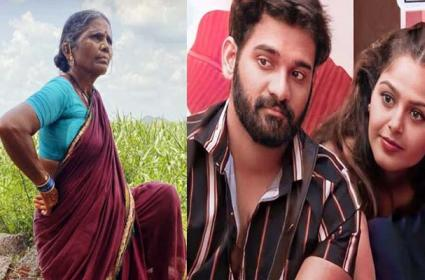 Bigg Boss 4 Telugu: Gangavva Prank Monal Gajjar - Sakshi