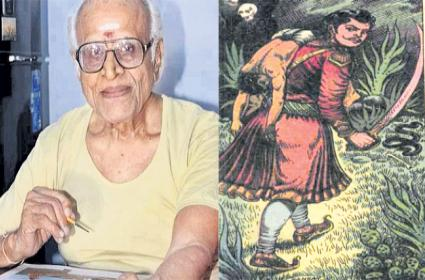 Chandamama Magazine Painter Shankar Passes Away In Chennai - Sakshi