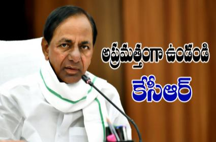 Never Seen This Much Of Rains Over 100 Years In Hyderabad Says KCR - Sakshi