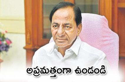 CM KCR Directed The Authorities To Be Vigilant - Sakshi