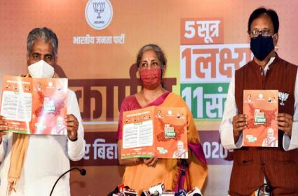 BJP promises free Covid vaccine to people of Bihar in election manifesto - Sakshi