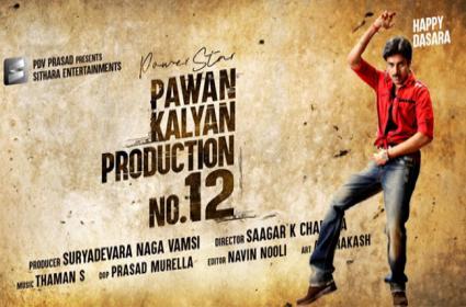 New Telugu Movie Posters And Teasers Released On Dussehra 2020 - Sakshi