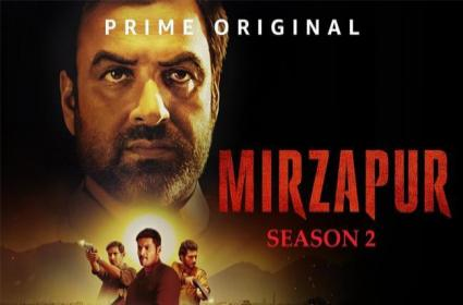 Mirzapur MP Demands Amazon Web Series Mirzapur 2 Ban - Sakshi