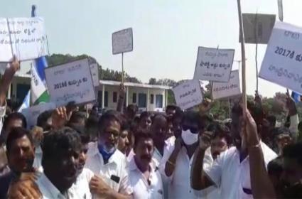 High Tension At Kuppam - Sakshi