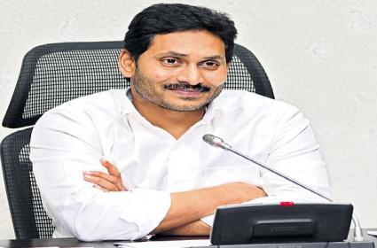 CM YS Jagan Review On Medical Health Nadu Nedu In Amaravati - Sakshi
