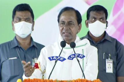 CM KCR Launches Rythu Vedika In Jangaon District - Sakshi