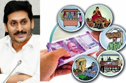 CM YS Jagan Launches Jagananna Thodu Program Today - Sakshi