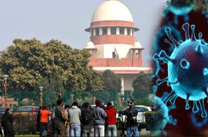 Strict COVID-19 Rules on Card as Supreme Court Asks Centre - Sakshi