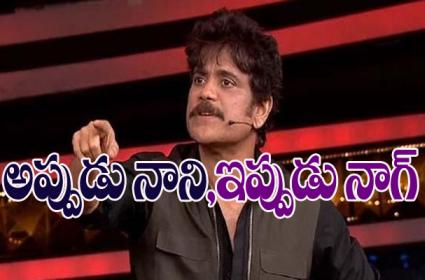 Bigg Boss 4 Telugu: Trolling On King Nagarjuna - Sakshi