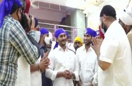 CM YS Jagan Participated In Guru Nanak Jayanti Celebrations - Sakshi