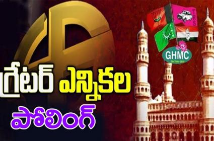 GHMC Elections 2020 Less Polling Records - Sakshi