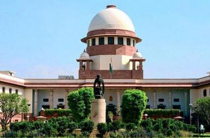 Supreme Court Dismisses Petitions Removal Of YS Jagan From Post Of CM - Sakshi